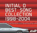 INITIAL D BEST SONG COLLECTION 1998-2004(アルバム)