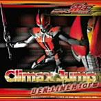 Climax Jump DEN-LINER form(シングル)