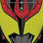 Crimson-FANG/劇場版仮面ライダーキバ魔界城の王 主題歌「Circle of Life」2008ver.(シングル)