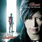 Gackt/Journey through the Decade(シングル)