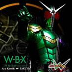 W-B-X Boiled Extreme/上木彩矢 w TAKUYA(シングル)
