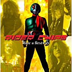 Ride a firstway/RIDER CHIPS(シングル)