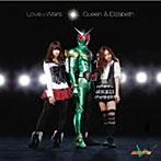 Queen&Elizabeth/Love Wars(シングル)