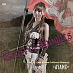 Crest of Knights/彩AYANE音(シングル)