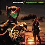 Anything Goes!'Ballad'/大黒摩季(シングル)