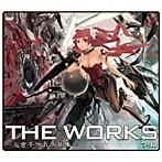 THE WORKS~志倉千代丸楽曲集~7.0(アルバム)
