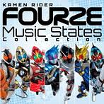 仮面ライダーフォーゼ Music States Collection(アルバム)