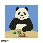 「しろくまカフェ」第4弾エンディング・テーマ~ZOOっと,ね♪/常勤パンダ(CV:小西克幸)(シングル)