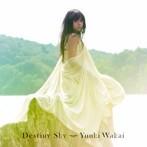 Destiny Sky/若井友希(シングル)