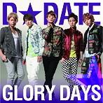 D☆DATE/GLORY DAYS(シングル)