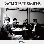 I Wish/BACKDRAFT SMITHS(シングル)