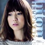 TEPPEN STAR/hitomi(シングル)