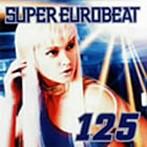 スーパーユーロビート VOL.125(アルバム)