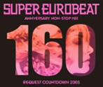 SUPER EUROBEAT VOL.160(アルバム)