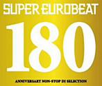 スーパーユーロビート VOL.180(アルバム)