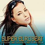 スーパーユーロビート VOL.206(アルバム)