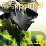 スーパーユーロビート VOL.223(アルバム)