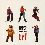 trf/trfハイパー・ミックス3(アルバム)