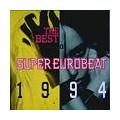 ベスト・オブ・スーパー・ユーロビート 1994(アルバム)