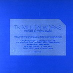 TK MILLION WORKS(アルバム)