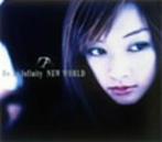 Do As Infinity/NEW WORLD(アルバム)