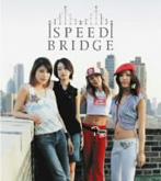 SPEED/BRIDGE(CCCD)(アルバム)