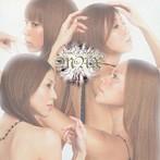 MAX/Jewel of Jewels(アルバム)