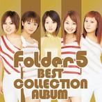 Folder 5/BEST COLLECTION ALBUM(アルバム)