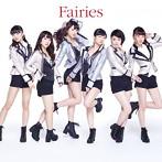 Fairies/フェアリーズ(アルバム)