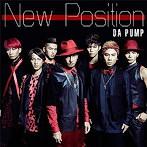 DA PUMP/New Position(シングル)