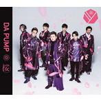 DA PUMP/桜(シングル)