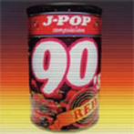 J-POP 90'S 'RED'(CCCD)(アルバム)