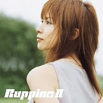 Ruppina/Ruppina 2(CCCD)(アルバム)