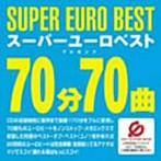 スーパーユーロベスト・プレゼンツ 70分70曲(CCCD)(アルバム)