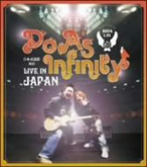 Do As Infinity/Do As Infinity LIVE in JAPAN(CCCD)(アルバム)