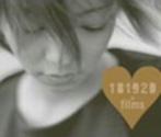 安室奈美恵/181920&films(アルバム)