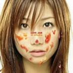 大塚愛/LOVE JAM(CCCD)(アルバム)