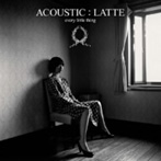 Every Little Thing/ACOUSTIC:LATTE(アルバム)