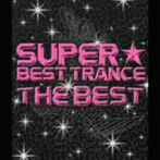 SUPER★BEST TRANCE-THE BEST-(アルバム)