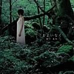 笹川美和/まよいなく(アルバム)