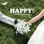 HAPPY!~CLIMAX marriage best~(アルバム)
