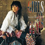 BoA/Girs On Top(SPECIAL EDITION)(アルバム)