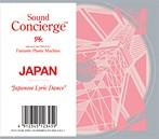 Fantastic Plastic Machine/Sound Concierge JAPAN 'Japanese Lyric Dance'(アルバム)