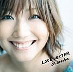 大塚愛/LOVE LETTER(アルバム)