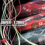 スーパーユーロビート・プレゼンツ SUPER GT 2009-ファースト・ラウンド-(アルバム)