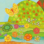 NHK土曜時代劇「咲くやこの花」オリジナル・サウンドトラックCD/河野伸(アルバム)