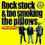 pillows/Rock stock&too smoking the pillows(アルバム)