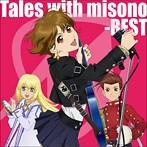 misono/Tales with misono‐BEST‐(アルバム)