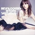 島谷ひとみ/BEST & COVERS(アルバム)