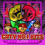 CDTV NO.1 HITS~コイウタ~(アルバム)